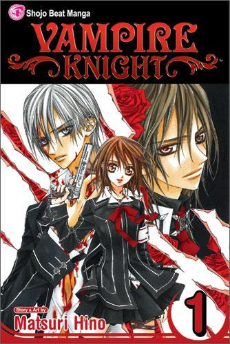 vampireknight